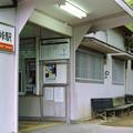 Photos: 003202_20190429_南海電気鉄道_紀見峠