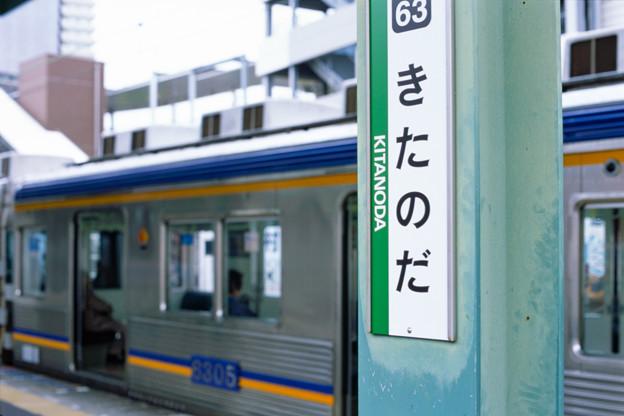 003205_20190429_南海電気鉄道_北野田