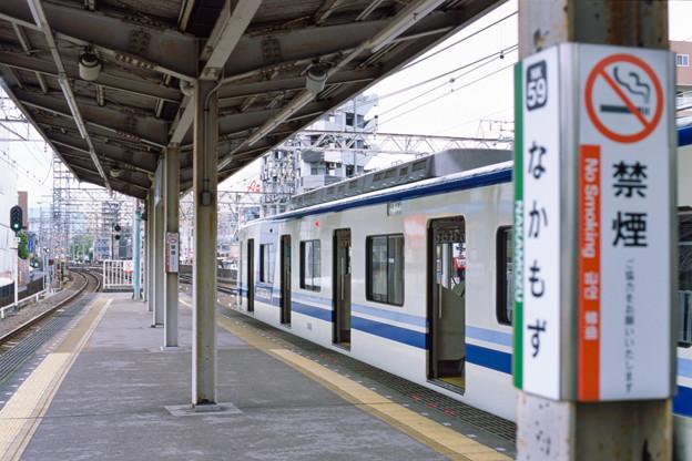 003206_20190429_南海電気鉄道_中百舌鳥
