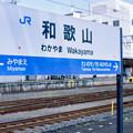 Photos: 003210_20190502_JR和歌山