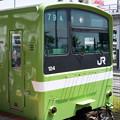 Photos: 003229_20190502_JR久宝寺