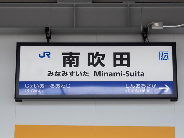 003233_20190502_JR南吹田