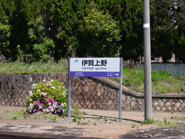 003284_20190504_JR伊賀上野