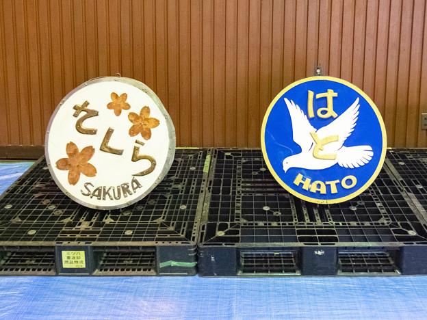 003305_20190518_JR西日本吹田総合車両所
