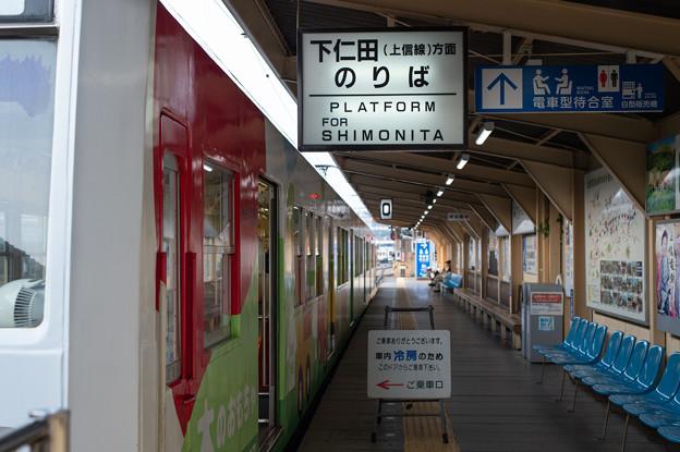 003349_20190804_上信電鉄_高崎
