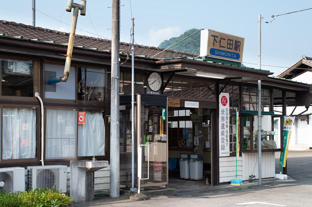 003351_20190804_上信電鉄_下仁田