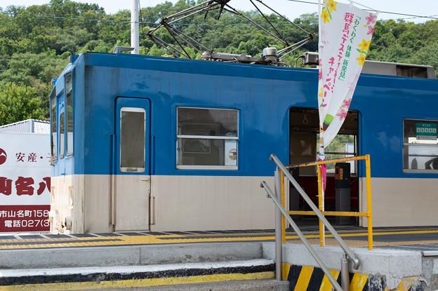 003397_20190804_上信電鉄_山名