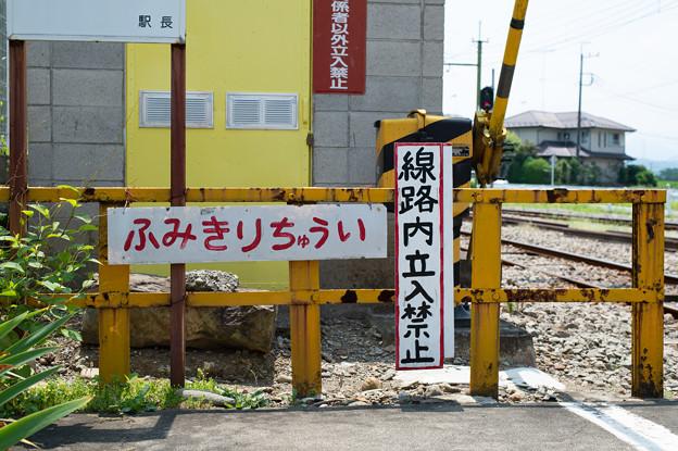 003403_20190804_上信電鉄_山名