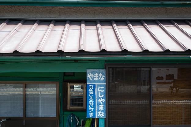 003404_20190804_上信電鉄_山名