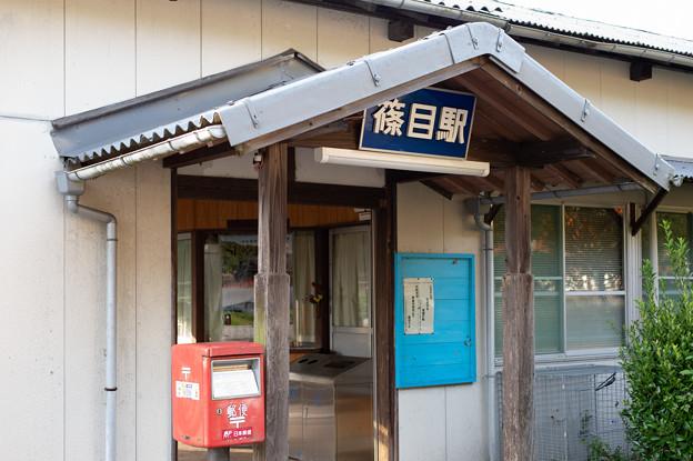 Photos: 003441_20190812_JR篠目