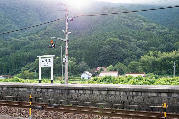 Photos: 003442_20190812_JR篠目