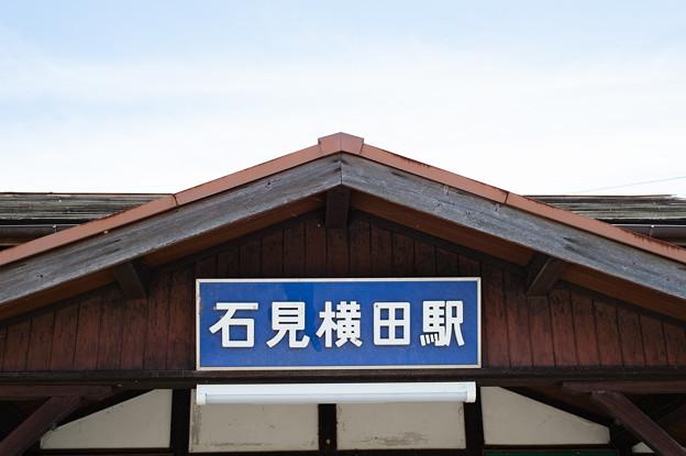 003467_20190812_JR石見横田