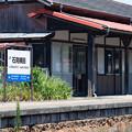 Photos: 003470_20190812_JR石見横田