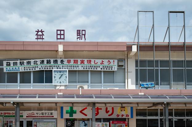 Photos: 003476_20190812_JR益田