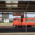 Photos: 003478_20190812_JR益田