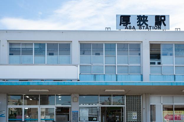 003483_20190812_JR厚狭
