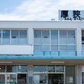 Photos: 003483_20190812_JR厚狭
