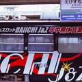 000145_20130929_阪堺電気軌道_恵美須町
