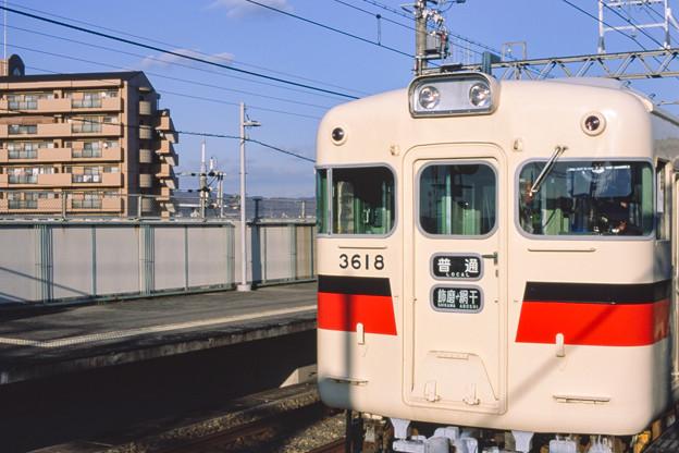 002165_20171202_山陽電気鉄道_西飾磨