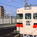 Photos: 002165_20171202_山陽電気鉄道_西飾磨