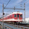 Photos: 004330_20200621_神戸電鉄_三田本町-三田