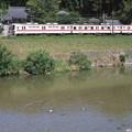 Photos: 004335_20200621_神戸電鉄_道場南口-神鉄道場