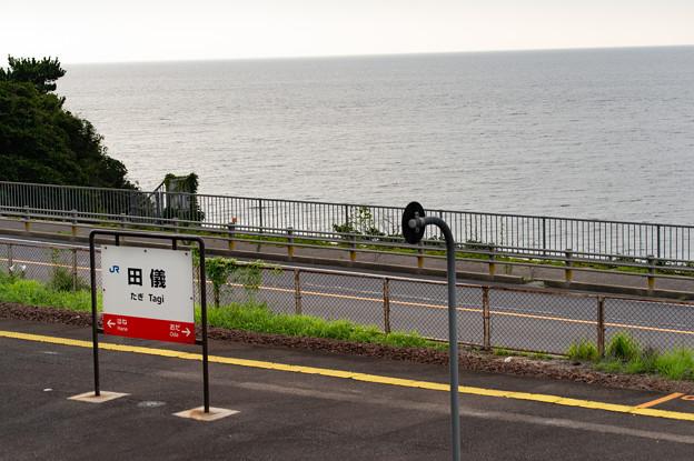 Photos: 004379_20200801_JR田儀