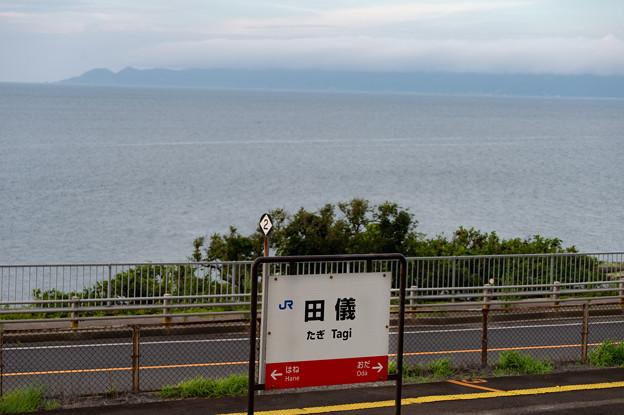 Photos: 004378_20200801_JR田儀