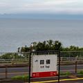 004378_20200801_JR田儀