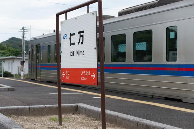 004373_20200801_JR仁万