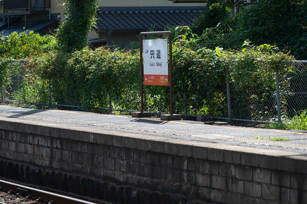 004362_20200801_JR宍道