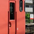 004361_20200801_JR乃木