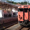 Photos: 004363_20200801_JR宍道
