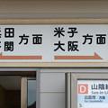 Photos: 004371_20200801_JR馬路