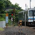 Photos: 004386_20200801_JR田儀