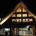 Photos: 004390_20200801_JR出雲市