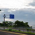 Photos: 004387_20200801_JR田儀