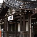 Photos: 004391_20200802_旧大社駅