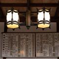 Photos: 004397_20200802_旧大社駅