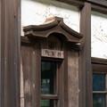 004402_20200802_旧大社駅