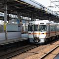 Photos: 004444_20200810_JR岐阜