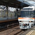 Photos: 004447_20200810_JR岐阜