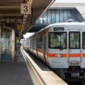 Photos: 004450_20200810_JR美濃太田