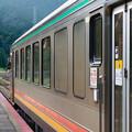 Photos: 004491_20200810_JR猪谷