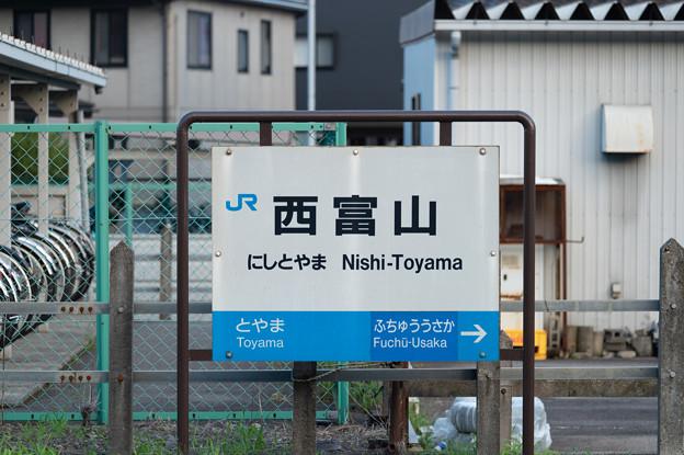 004496_20200810_JR西富山