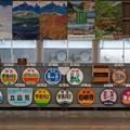 Photos: 004502_20200811_富山地方鉄道_電鉄富山