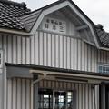 Photos: 004505_20200811_富山地方鉄道_越中三郷