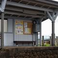 Photos: 004506_20200811_富山地方鉄道_越中三郷
