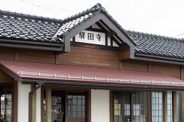 004512_20200811_富山地方鉄道_寺田