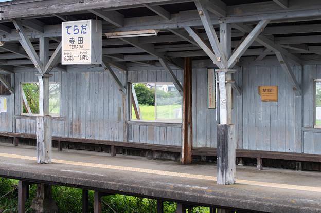 004516_20200811_富山地方鉄道_寺田